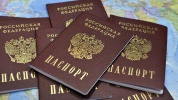Может ли гражданин РФ быть лишен гражданства?