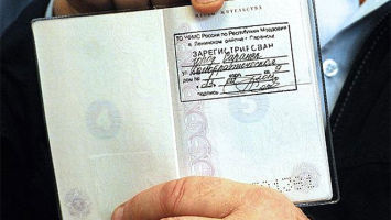 Какие документы нужны для временной прописки граждан в РФ?