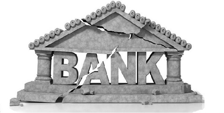 Банки, лишенные лицензии в2019 году