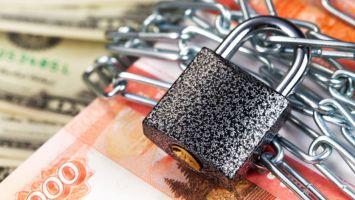 Закон о противодействии легализации отмыванию доходов