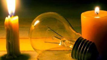 Отключение электроэнергии занеуплату