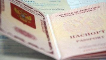 Получение загранпаспорта вКрыму