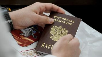 Гражданство РФ высококвалифицированному специалисту