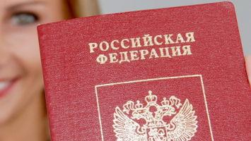Какой штраф за просроченную прописку в России?