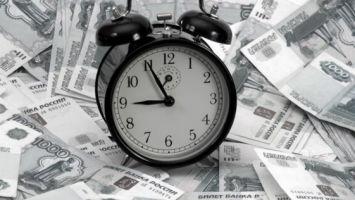 Срок налоговой давности