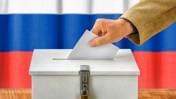 Закон о выборах в РФ