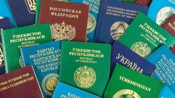 Правила регистрации иностранных граждан в РФ