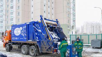 Льготы по оплате на вывоз мусора
