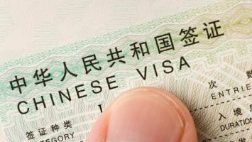 Нужнали виза вКитай?