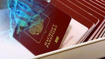 Указ о генетическом паспорте