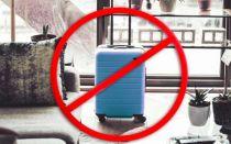 Запрет на выезд за границу в 2020 году