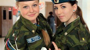 Призыв девушек в армию в России