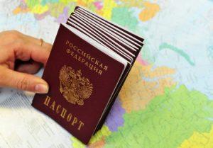 Изображение - Восстановление гражданства рф 158bf59befe2264b3fd43824b802a79c-1-450x314-300x209