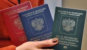 Вид на жительство для белорусов в россии 2021 список документов