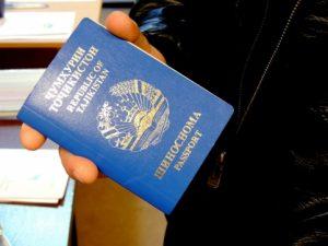 Изображение - Можно ли иметь второе гражданство россиянину 499950e2fdb3f0444f279c3c2c2505be-300x225