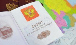 Изображение - Восстановление гражданства рф 565c14e184ab2_1448875233-300x180