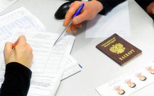 Изображение - Можно ли иметь второе гражданство россиянину dokumenty-dlia-polucheniia-grazhdanstva-rf-1-300x187