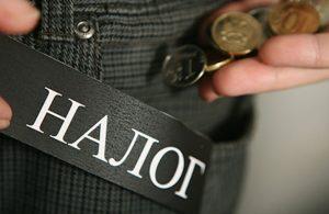 Налог на курей в россии 2020
