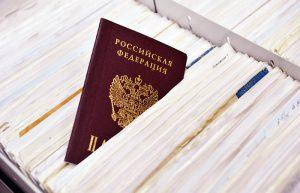 Изображение - Восстановление гражданства рф optaciya1-300x193