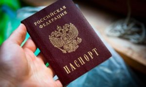 Изображение - Восстановление гражданства рф pasport_302-500x333-300x180