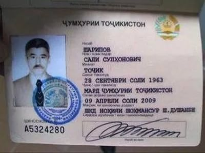 Как получить гражданство рф гражданину таджикистана путем бракосочетания