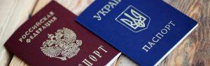 Изображение - Можно ли иметь второе гражданство россиянину post_5bffcd27a6bc3-800x250-300x94