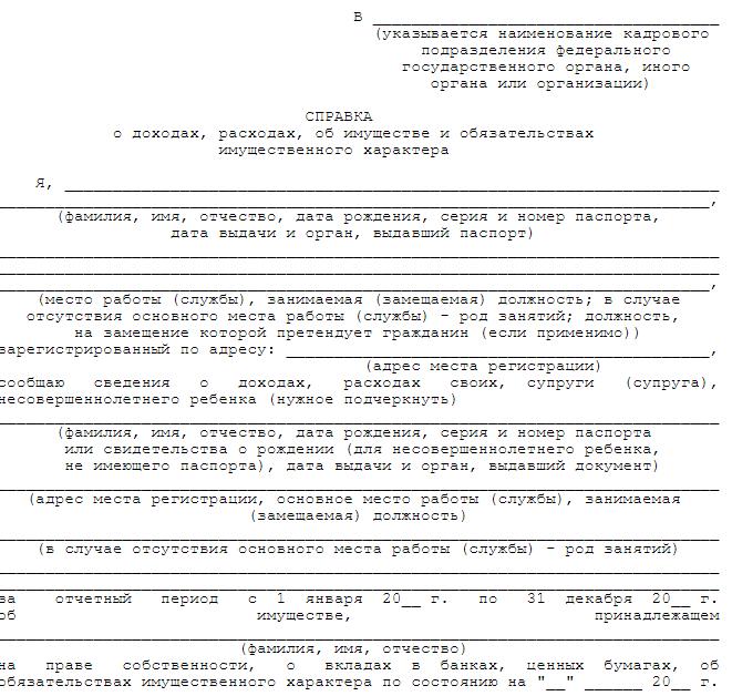 Взносы на капремонт по регионам России кто должен платить льготы