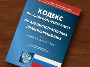 Декриминализация ст 282 УК РФ: последние новости, законы и поправки, особенности