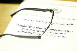 Приняли закон об оказании обезболиания в медицине