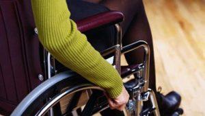 Размер субсидии инвалиду 2