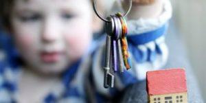 Дети вне брака имеют право на наследство