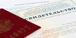 Изображение - Налоги на наследство по закону при продаже lori-0004357213-smallwww-300x150