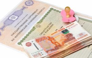 Материнский капитал: изменения, условия и размер, документы