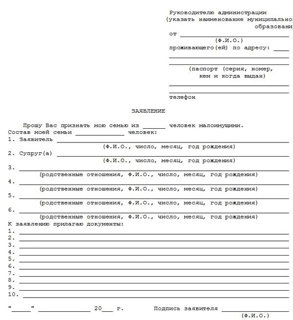 Положение комиссии по трудовым спорам