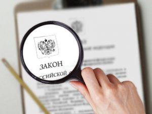 Закон о занятости населения: обзор 1032 ФЗ, изменения и основные аспекты