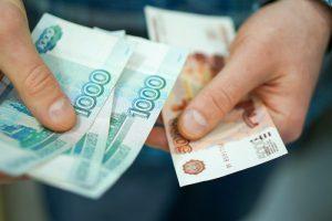 Как оформить почетного донора россии
