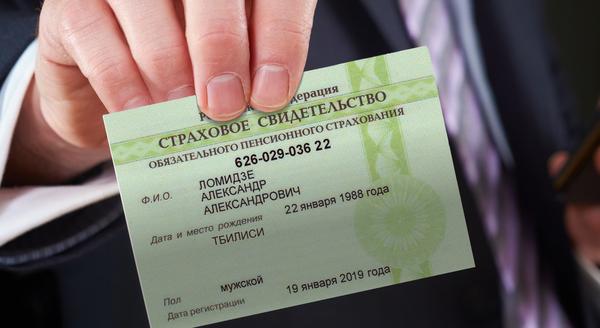 Прием иостранного гражданина без снилс