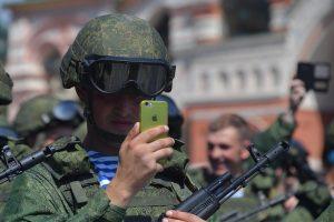 Запрет на пользование мобильными устройствами в вс рф