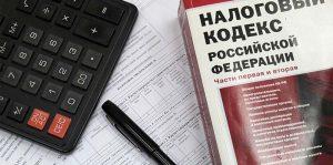 Жалоба на решение налогового органа в вышестоящий налоговый орган