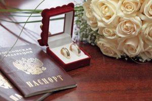 Образец подачи заявления в загс на регистрацию брака 2020