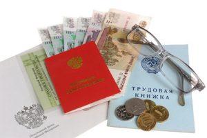 Изображение - Пенсионный возраст и правила досрочного назначения пенсионных выплат в россии lori-0005482428-smallwww-300x200