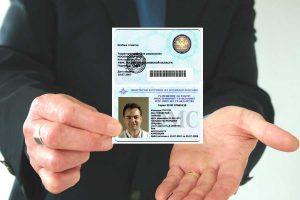 Работа украинцам в россии без патента ответственность работодателя