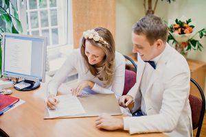 Срок заключения брака при беременности 31