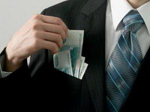 Алименты в твердой денежной сумме расчет расходов
