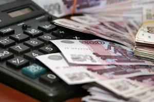Денежные средства в рамках гособоронзаказа через кассовые расходы