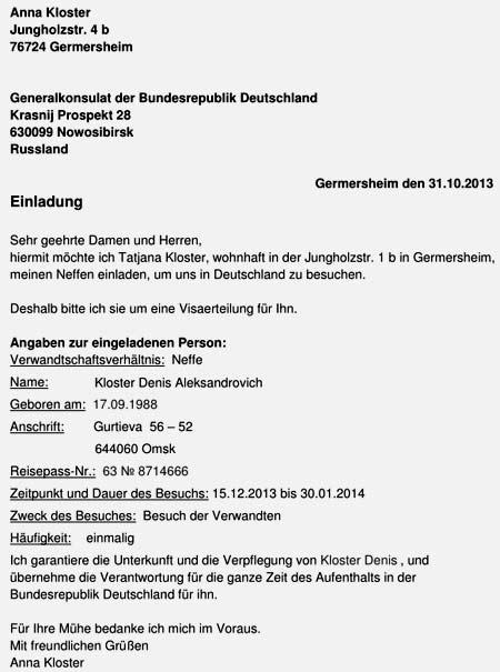Приглашение в Германию: образец оформления гостевой визы в 2019 году