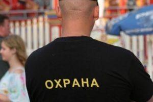 Учредитель иностранное юридическое лицо особенности налогообложения