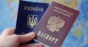 Какие документы нужныдля упрощенной форме получения гражданства рф для днр