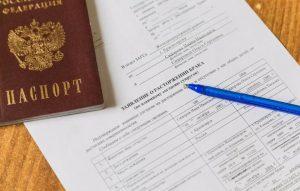 Развод через загс по обоюдному согласию без детей