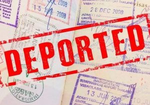 Как провирять депорт есть